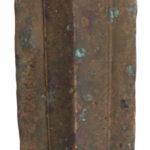 Botovo - Šoderica, kasno brončano doba - brončani kratki mač, MGKc 5818