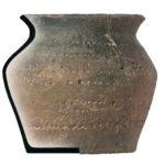 Torčec - Ledine, rani srednji vijek - keramički lonac, MGKc 12409